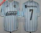 Racing Club - 2015 PD - Home - Topper - BH - UTILERIA - 24ta Fecha vs Independiente - G. Bou