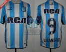 Racing Club - 2016/17 - Home - Topper - RCA/BC - 14ta Fecha vs Union de Santa Fe - L. Lopez