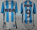 Racing Club - 2016/17 - Home - Topper - RCA/BC - Parche FDM - 6ta Fecha vs A. Rafaela - L. Lopez