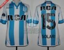 Racing Club - 2017 CS - Home - Kappa - RCA/BC - R16 Copa CONMEBOL Sud. VTA vs Corinthians - A. Solari