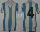 Argentina - 1963 - Home - Ind. Lanus - Copa America vs Brasil - O. Martin
