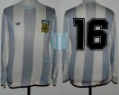 Argentina - 1978 - Home - Adidas - FINAL Argentina WC vs Holland - O. Ortiz