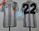 Argentina - 1979 - Home - Adidas - Copa America 79' - R. Bochini