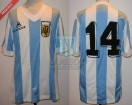 Argentina - 1979 - Home - Le Coq Sportif - Friendly vs Germany - J. Castro
