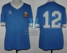 Argentina - 1982 - Away - Le Coq Sportif - Spian WC/Friendly - P. Hernandez