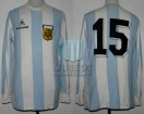 Argentina - 1984 - Home - Le Coq Sportif - Friendly vs Uruguay - R. Giusti