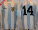 Argentina - 1985 - Home - Le Coq Sportif - Qualy Mexico WC vs Peru (Ida) - J. Barbas