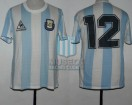 Argentina - 1986 - Home - Le Coq Sportif - FINAL Mexico WC vs Germany - H. Enrique