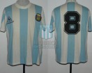 Argentina - 1987 - Home - Le Coq Sportif - Friendly vs Germany - R. Sensini