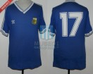 Argentina - 1990 - Away - Adidas - Final Italy WC vs Germany (ST) - R. Sensini