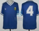 Argentina - 1990 - Away - Adidas - Final Italy WC vs Germany - J. Basualdo