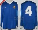Argentina - 1991 - Away - Adidas - Copa America Chile - F. Basualdo