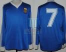 Argentina - 1991 - Away - Adidas - Copa America Chile - C. Caniggia