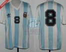 Argentina - 1991 - Home - Adidas - U20 Portugal WC - C. Marini