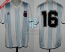 Argentina - 1992 - Home - Adidas - King Fahd Cup - C. Garcia
