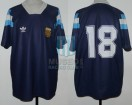 Argentina - 1993 - Away - Adidas - USA WC Qualy - R. Medina Bello