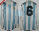 Argentina - 1993 - Home - Adidas - Qualy USA WC - O. Ruggeri