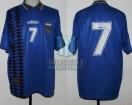 Argentina - 1996 - Away - Adidas - Mercosur Cup vs Uruguay - A. Ortega