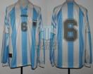 Argentina - 1997 - Home - Adidas - Bolivia Copa America vs Ecuador - R. Cardozo