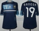 Argentina - 2011 - Away - Adidas - QF Copa America vs Uruguay - E. Banega