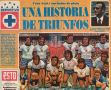 CruzAzul_1972-73_Away_Campeon_MC_12_AlbertoGomezFranzutti_jugador_03
