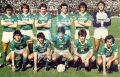 FerroCO_1987_Home_Topper_vsCASLA_MC_3_OscarGarre_jugador_01