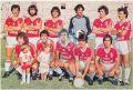 Huracan_1983_Away_Adidas_MC_2_jugador_02