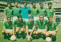 Mexico_1977_Home_Rigg_FriendlyvsPeru_MC_8_AntonioDeLaTorre_jugador_03