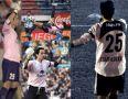 Racing_2006_GKRosa_Nike_BancoMacro_AP06_Short_ML_25_GustavoCampagnuolo_jugador_11