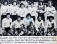Argentina_1978_Away_Adidas_FriendlyvsCombinadoTandil_ML_3_VictorBottaniz_jugador_13