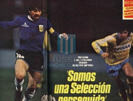 Argentina_1986_Away_LeCoqSportif_Amistoso_ML_10_DiegoMaradona_jugador_01
