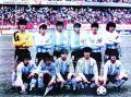 Argentina_1986_Home_LeCoqSportif_Sub-16_MC_3_AlejandroAllegue_jugador_02