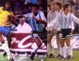 Argentina_1991_Home_Adidas_FriendlyvsBrasil_ST_ML_10_DavidBisconti_jugador_20